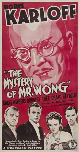 The Mystery of Mr. Wong - 14 x 36 Movie Poster - Insert Style A