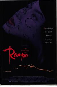 The Mystery of Rampo - 11 x 17 Movie Poster - Style B