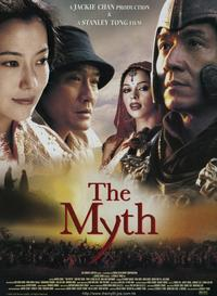 The Myth - 11 x 17 Movie Poster - Style A