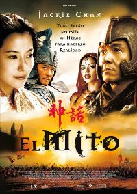 The Myth - 27 x 40 Movie Poster - Spanish Style A