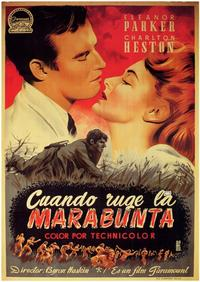 Naked Jungle - 11 x 17 Movie Poster - Spanish Style A