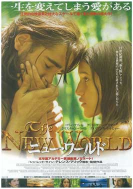 The New World - 11 x 17 Movie Poster - Japanese Style A