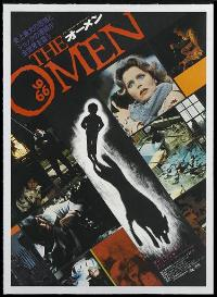 The Omen - 27 x 40 Movie Poster - Japanese Style B