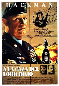 The Package - 11 x 17 Movie Poster - Spanish Style A