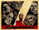 The Passion of Joan of Arc - 27 x 40 Movie Poster - French Style B