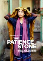 """The Patience Stone"" Movie Poster"
