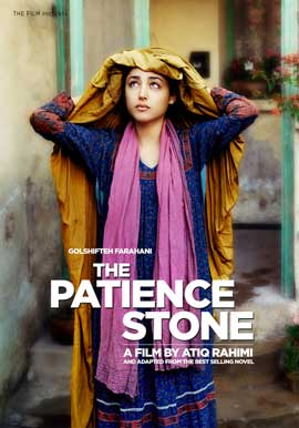 The Patience Stone - 27 x 40 Movie Poster - UK Style A