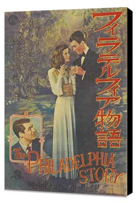 The Philadelphia Story - 27 x 40 Movie Poster - Japanese Style A - Museum Wrapped Canvas