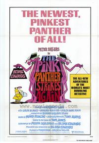 The Pink Panther Strikes Again - 11 x 17 Movie Poster - Style B