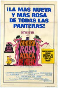 The Pink Panther Strikes Again - 11 x 17 Movie Poster - Spanish Style A