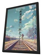 The Place Promised in Our Early Days - 11 x 17 Movie Poster - Japanese Style A - in Deluxe Wood Frame