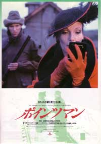 The Pointsman - 11 x 17 Movie Poster - Japanese Style A