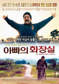 The Pope's Toilet - 11 x 17 Movie Poster - Korean Style A