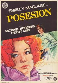 The Possession of Joel Delaney - 39 x 55 Movie Poster - Italian Style A