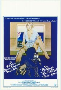 The Postman Always Rings Twice - 11 x 17 Movie Poster - Belgian Style A