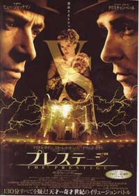 The Prestige - 11 x 17 Movie Poster - Japanese Style A