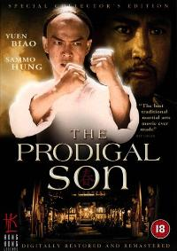 The Prodigal Son - 11 x 17 Movie Poster - Style A