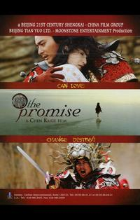 The Promise - 11 x 17 Movie Poster - Style A