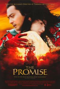 The Promise - 11 x 17 Movie Poster - Style B