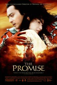 The Promise - 43 x 62 Movie Poster - Bus Shelter Style A