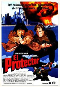 Protector - 27 x 40 Movie Poster - Spanish Style B