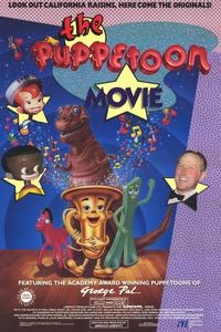 The Puppetoon Movie - 11 x 17 Movie Poster - Style A
