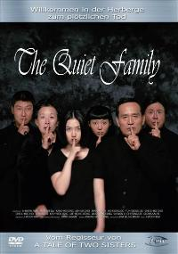 The Quiet Family - 11 x 17 Movie Poster - German Style A