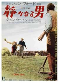 The Quiet Man - 11 x 17 Movie Poster - Japanese Style A