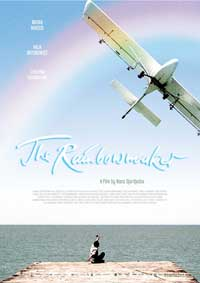 The Rainbowmaker - 11 x 17 Movie Poster - Style A