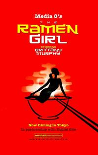 The Ramen Girl - 11 x 17 Movie Poster - Style A
