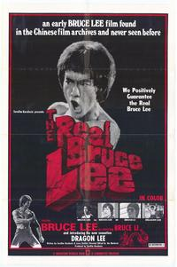 The Real Bruce Lee - 11 x 17 Movie Poster - Style A