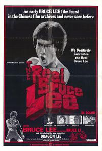 The Real Bruce Lee - 27 x 40 Movie Poster - Style A