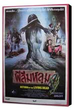 The Return of the Living Dead - 11 x 17 Movie Poster Thai - Style A - Museum Wrapped Canvas