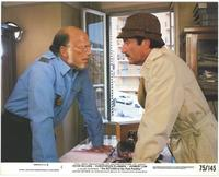 The Return of the Pink Panther - 8 x 10 Color Photo #5