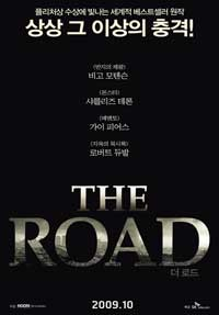 The Road - 11 x 17 Movie Poster - Korean Style A