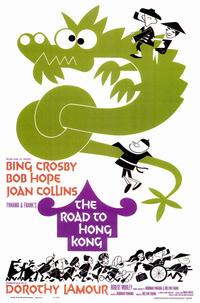 The Road to Hong Kong - 11 x 17 Movie Poster - Style A