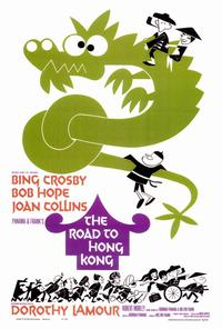 The Road to Hong Kong - 27 x 40 Movie Poster - Style A