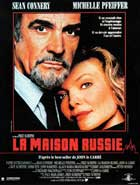 The Russia House - 11 x 17 Movie Poster - French Style A