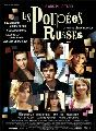 The Russian Dolls - 27 x 40 Movie Poster - French Style A