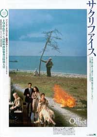 Sacrifice, The - 11 x 17 Movie Poster - Japanese Style A