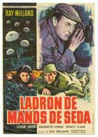 The Safecracker - 11 x 17 Movie Poster - Spanish Style A