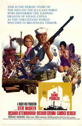 The Sand Pebbles - 11 x 17 Movie Poster - Style A