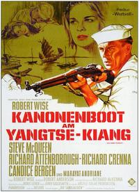 The Sand Pebbles - 11 x 17 Movie Poster - German Style B