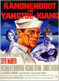 The Sand Pebbles - 11 x 17 Movie Poster - German Style C