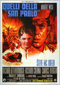 The Sand Pebbles - 11 x 17 Movie Poster - Italian Style B