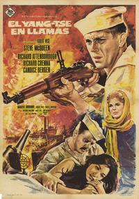 The Sand Pebbles - 11 x 17 Movie Poster - Spanish Style B