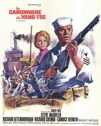 The Sand Pebbles - 11 x 17 Movie Poster - French Style A