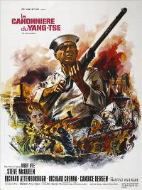 The Sand Pebbles - 43 x 62 Movie Poster - French Style A