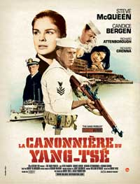 The Sand Pebbles - 27 x 40 Movie Poster - French Style B