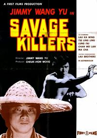 The Savage Killers - 11 x 17 Movie Poster - Style A